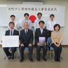 国土交通省北陸地方整備局 大町ダム管理所より、事務所長表彰を受賞いたしました。