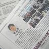 平成27年度 長野県 優良技術者表彰を受賞いたしました。