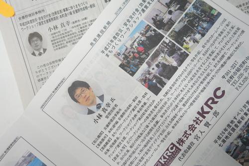 kobayasiyuuryou.JPG