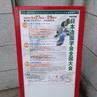 平成28年度日本造園学会全国大会が信州大学松本キャンパスで開催されています!