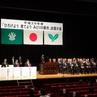 第33回都市公園等コンクールにて日本公園緑地協会会長賞を受賞いたしました。